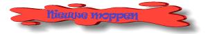 De nieuwste moppen van Moppentap